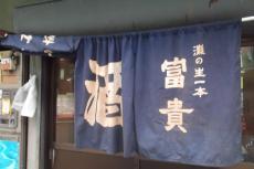2012_0725北浜のオカンの0036