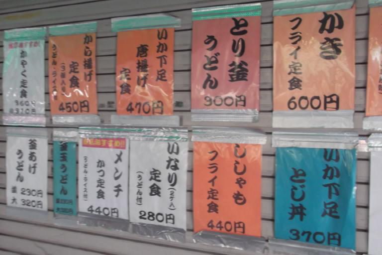 2012_0725北浜のオカンの0062