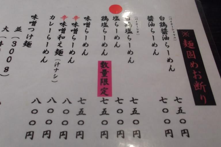 2012_0730北浜のオカンの0021