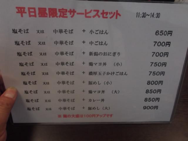 2012_0806北浜のオカンの0006