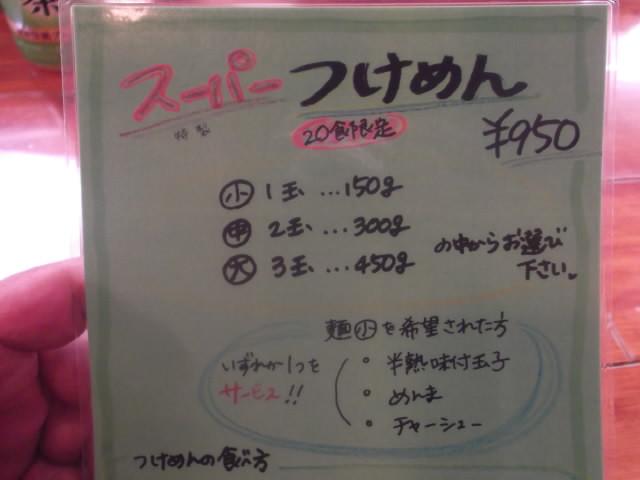 2012_0810北浜のオカンの0004