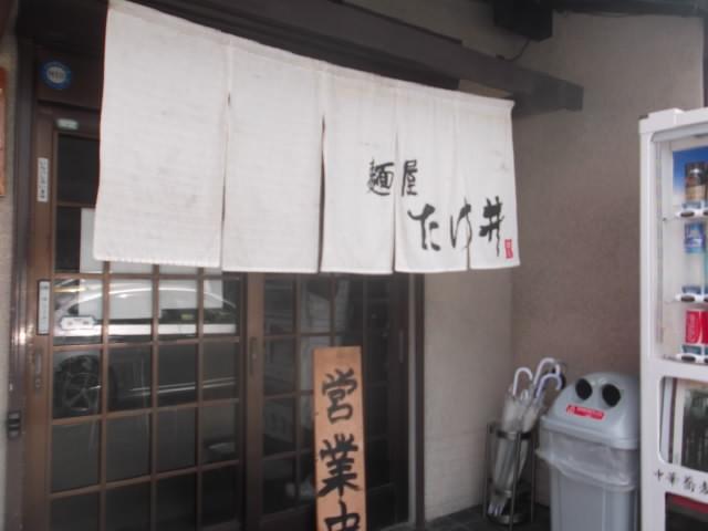 2012_0810北浜のオカンの0016