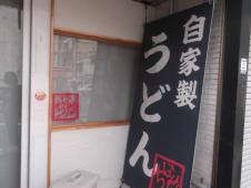 2012_0813北浜のオカンの0002
