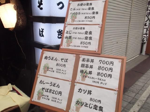 2012_0813北浜のオカンの0004