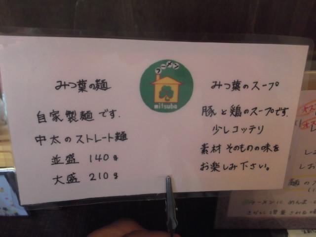 2012_0817北浜のオカンの0009