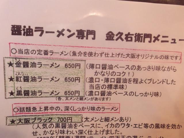 2012_0818北浜のオカンの0001