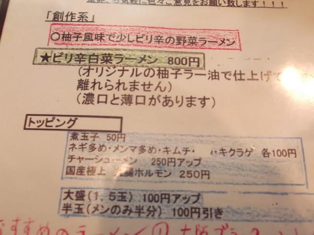2012_0818北浜のオカンの0003