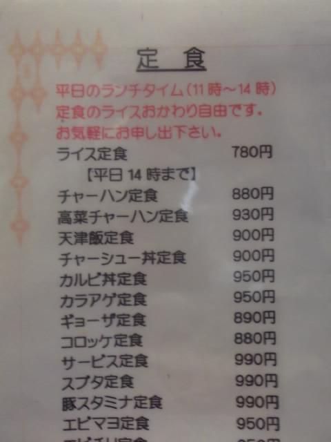 2012_0820北浜のオカンの0017