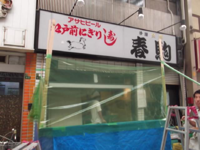 2012_0825北浜のオカンの0003
