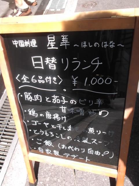 2012_0825北浜のオカンの0005