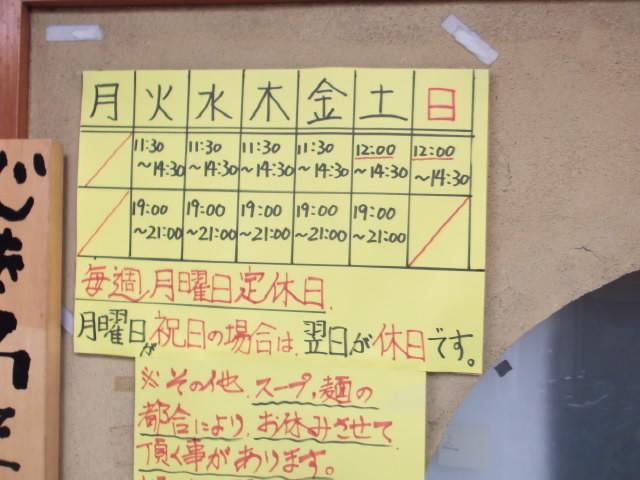 2012_0829北浜のオカンの0005
