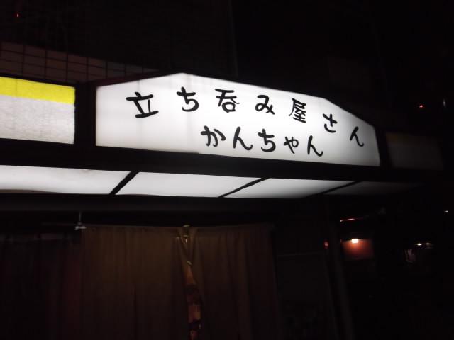 2012_0831北浜のオカンの0014