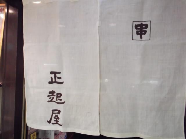 2012_0910北浜のオカンの0007