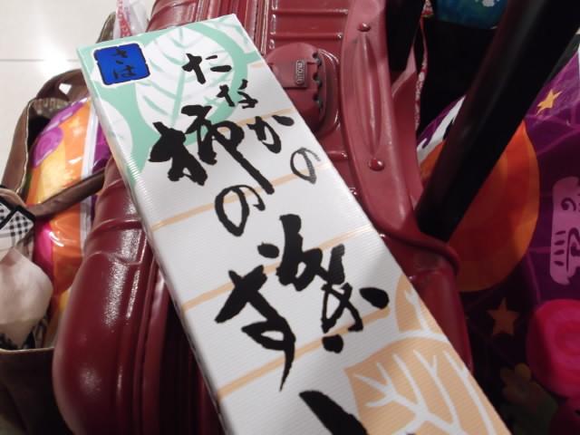 2012_0914北浜のオカンの0037