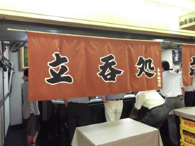 2012_0914北浜のオカンの0046