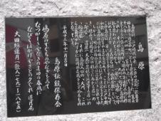 2012_0917北浜のオカンの0004
