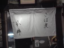 2012_0917北浜のオカンの0016
