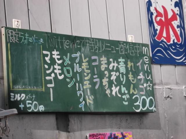 2012_0917北浜のオカンの0043