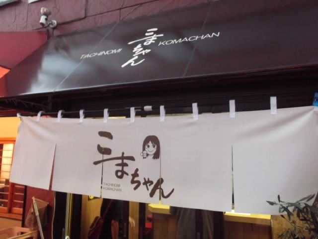 2012_0917北浜のオカンの0058
