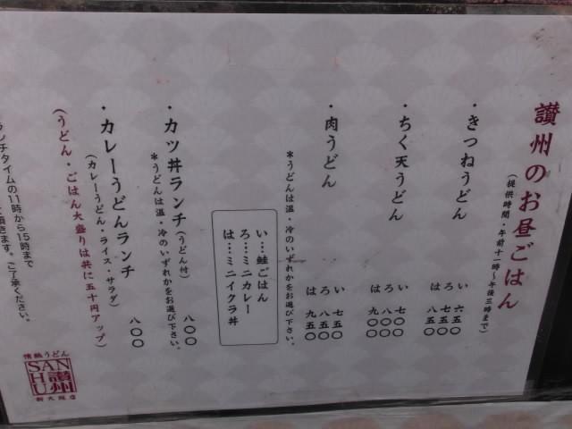 2012_0922北浜のオカンの0009