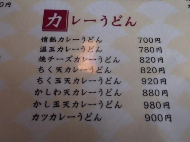 2012_0922北浜のオカンの0011