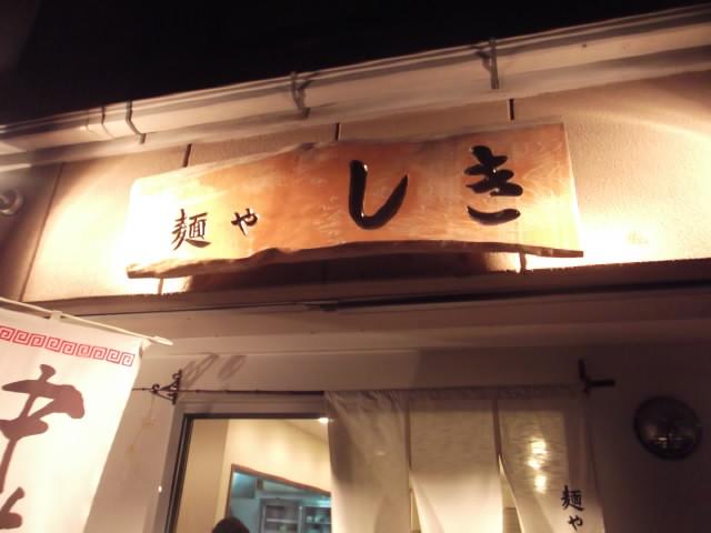 2012_0927北浜のオカンの0001