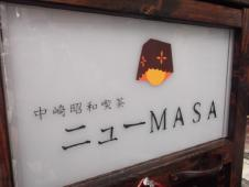 2012_1003北浜のオカンの0047