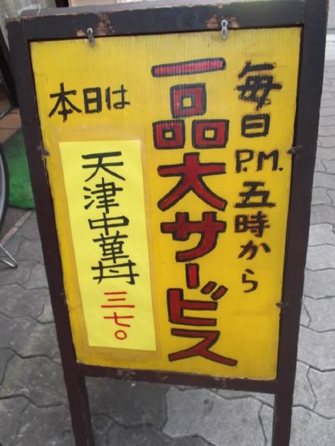 2012_1006北浜のオカンの0004