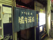 2012_1006北浜のオカンの0010