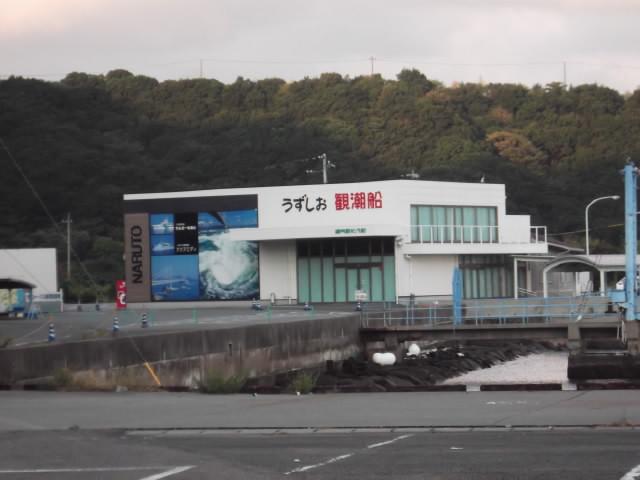 2012_1007北浜のオカンの0016