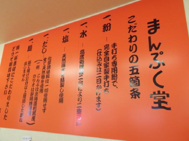 2012_1007北浜のオカンの0027