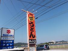 2012_1007北浜のオカンの0028