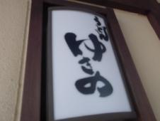 2012_1020北浜のオカンの0002
