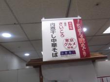 2012_1106北浜のオカンの0022