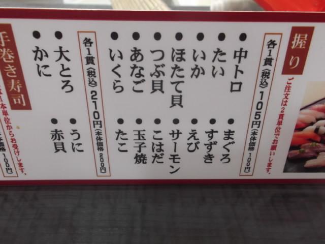 2012_1106北浜のオカンの0024