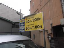 2012_1108北浜のオカンの0006