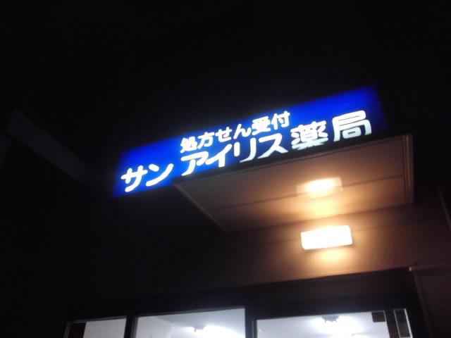 2012_1108北浜のオカンの0024