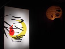 2012_1110北浜のオカンの0013
