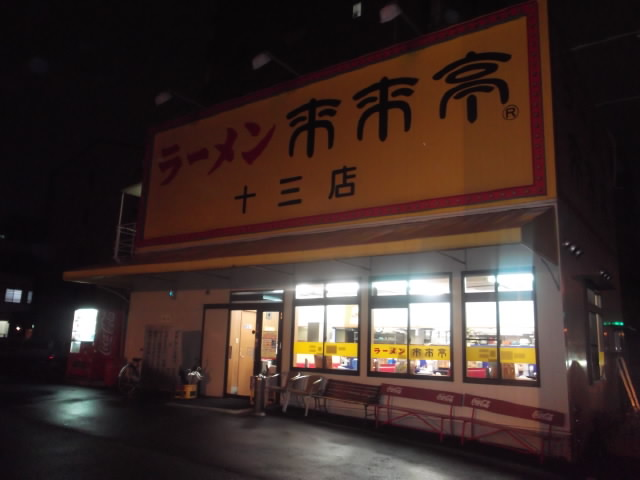 2012_1114北浜のオカンの0063