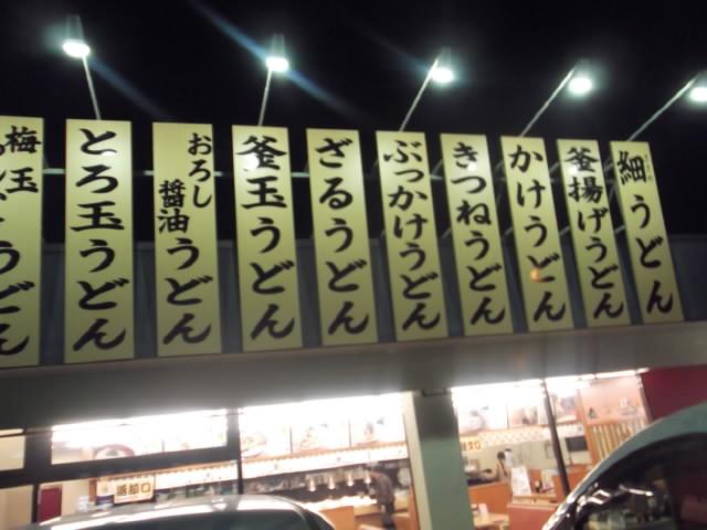 2012_1114北浜のオカンの0074