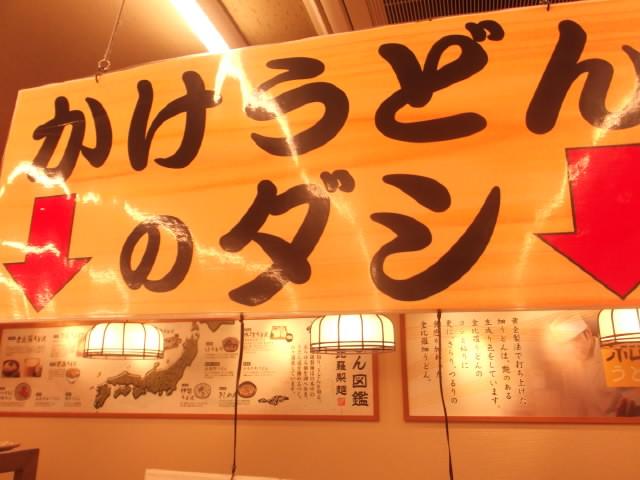 2012_1114北浜のオカンの0080