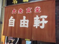 2012_1118北浜のオカンの0010