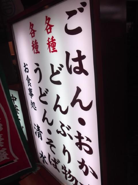 2012_1118北浜のオカンの0007
