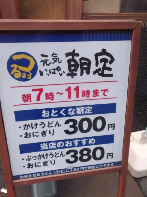 2012_1130北浜のオカンの0003