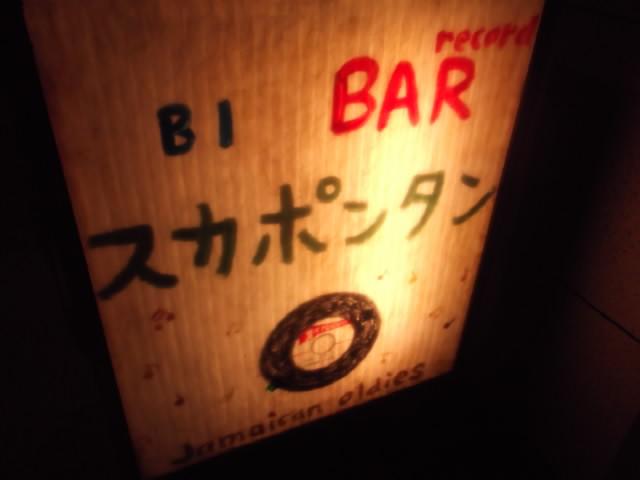 2012_1130北浜のオカンの0013