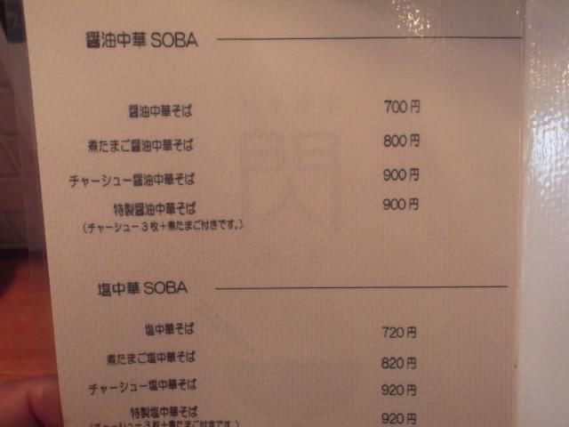 2012_1202北浜のオカンの0036