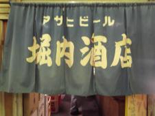 2012_1207北浜のオカンの0001