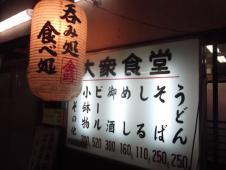 2012_1208北浜のオカンの0029