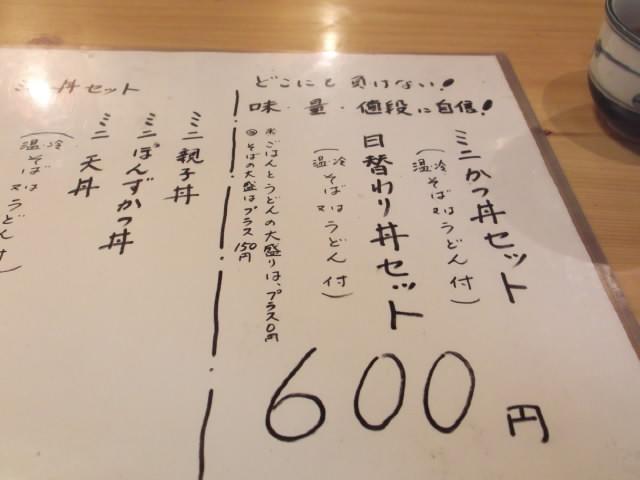 2012_1212北浜のオカンの0003