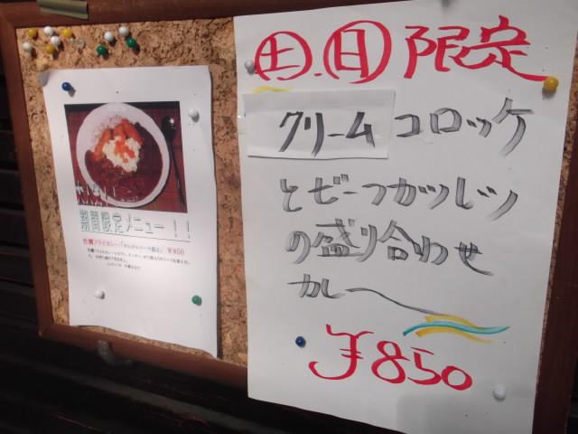 2012_1216北浜のオカンの0009